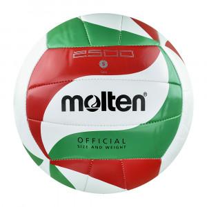 Volleyball ball MOLTEN V5M2500