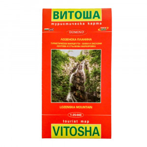 Tourist map DOMINO of Vitosha and Lozenska mountain