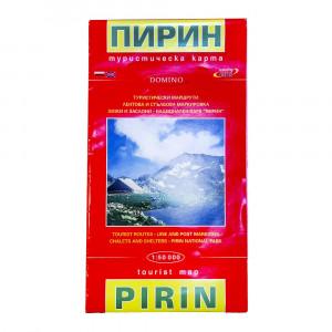 Pirin Tourist Map DOMINO
