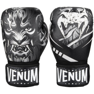 Boxing gloves  VENUM DEVIL White black