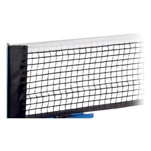 Table tennis net replacement JOOLA
