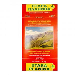 Western Stara Planina Tourist map DOMINO - part 4