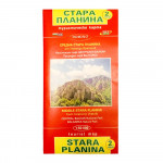 Middle Stara Planina Tourist Map DOMINO - part 2