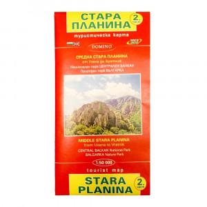 Middle Stara Planina Tourist Map DOMINO - part 2