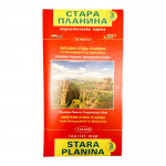 Western Stara Planina Tourist map DOMINO - part 3