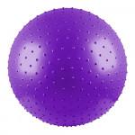 Gym (massage) ball 75cm.