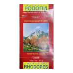 Western Rhodopes Tourist Map DOMINO