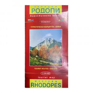 Western Rhodopes Tourist Map DOMINO
